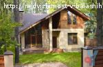 Продам отличный дом с частичной отделкой.