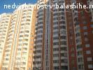 Продам квартиру в Балашихе.