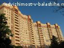 Продается 1-комнатная квартира в Балашихе, ул. Первомайская д