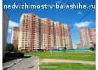 Продается 2-х комн квартира г. Балашиха ул Заречная д. 32